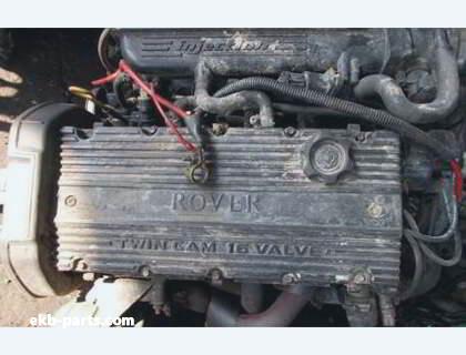 Контрактный двигатель Rover (Ровер) 16K4F
