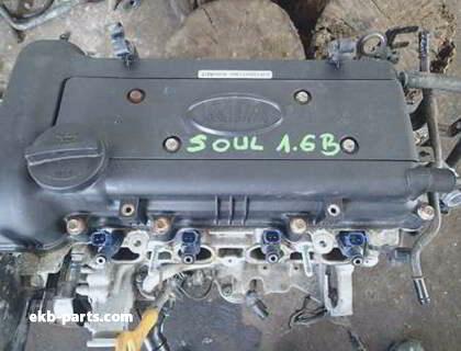 Контрактный двигатель Kia (Киа) G4FC