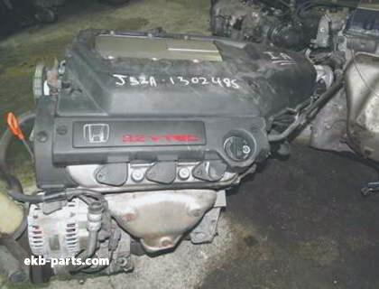 Контрактный двигатель Acura (Акура) J32A2